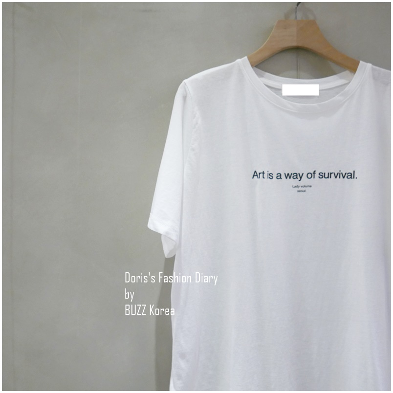 "♣ ""Art is a way of survival""棉Tee 白色"